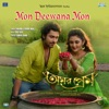 Mon Deewana Mon From Amar Prem Single
