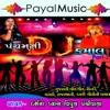 Panchamni DJ Kamal, Pt. 2 - Darshna Vyas & Vipul Panchivala