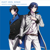 Uta No Prince Sama-Maji Love Legend Star Duet Idol Song 6 - EP