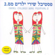 Various Artists - Festival Shirey Yeladim, Vol. 2