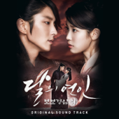 Moonlovers: Scarlet Heart Ryeo (Original Television Soundtrack)