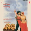Nidhi Original Motion Picture Soundtrack EP