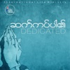 Dedicated - Various Artists