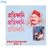 Pratidhwani Vol 2