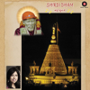Shirdi Dham  Sai Dhun Main songs