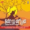 Sanwariya - Krishna Bhajan by Legends - Various Artists