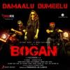 Damaalu Dumeelu From Bogan Single