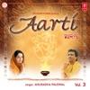 Aarti, Vol. 3