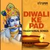 Diwali Ke Pad Traditional Songs
