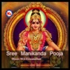 Sree Manikanda Pooja Single
