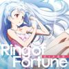 Ring of Fortune - Sasaki Eri