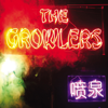 The Growlers - Not the Man artwork