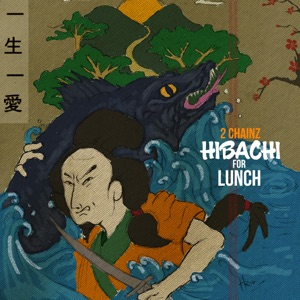 Hibachi for Lunch - EP