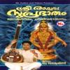 Sree Ayyappa Suprabhatham