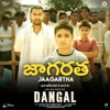 Jaagartha From Dangal Single