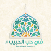 Fi Hubbil Habib  Best Of Islamic Music, Vol. 3 (Arabic Version)-Various Artists