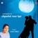 Chandni Raat Hai - Girja Pandit