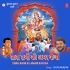 Tara Rani Ki Amar Katha