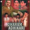 Dharam Adhikari Original Motion Picture Soundtrack EP