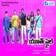 Youth Style Original Motion Picture Soundtrack EP