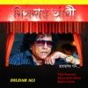 Dildar Ali EP