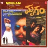 Mrugam (Original Motion Picture Soundtrack) - EP