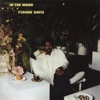 In the Mood with Tyrone Davis (Expanded Edition) - Tyrone Davis