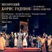 Boris Godunov, Prologue Scene 2: