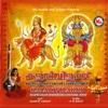 Kalari Vilakku - Various Artists