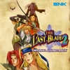 [The Last Blade, Act 2]suite - SNK SOUND TEAM