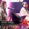 Rahat Fateh Ali Khan & Momina Mustehsan - Afreen Afreen (Coke Studio Season 9) artwork