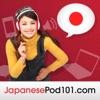 Learn Japanese | JapanesePod101.com (Audio)