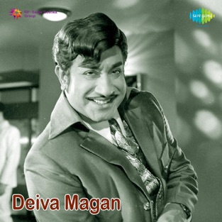 Deiva Magan (Original Motion Picture Soundtrack) – M. S. Viswanathan