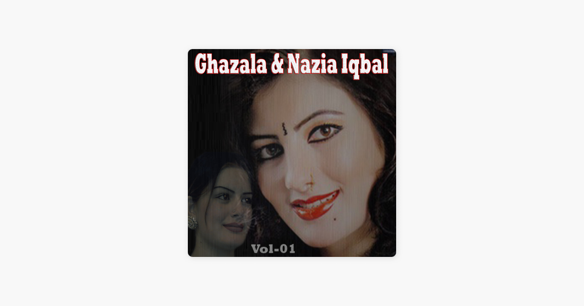 images-of-nazia-iqbal-naked-coed-party