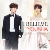 I Believe - Younha