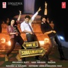 Yevade Subramanyam (Original Motion Picture Soundtrack)
