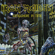 Somewhere in Time (2015 Remastered Edition) - Iron Maiden