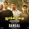 Jaakiradhai From Dangal Single