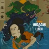 Hibachi for Lunch EP