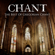 Da Pacem Domine (CHANT: The Best Of Gregorian Chant Version) - WordHarmonic