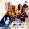 Smt Kishori Amonkar Vol 1