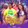 Kavalai Vendam (Original Motion Picture Soundtrack) - EP - Leon James