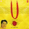 Radhey Krishna Radhey Shyam