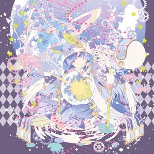 Space in the Marble – Soraru