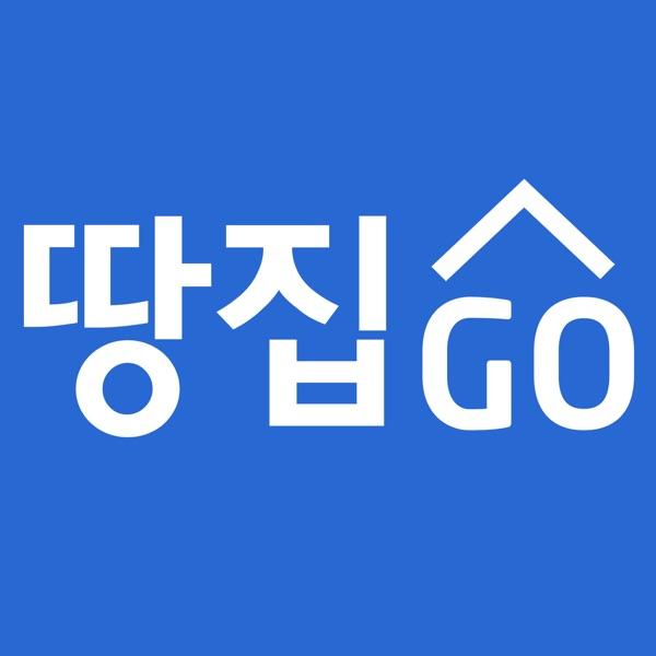 [땅집GO] 부동산 직톡