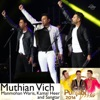 Muthian Vich Punjabi Virsa 2016 Single