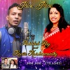 Jhine Jhine Eyelashes feat Kavita Krishnamurthy Single