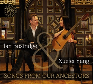 Songs from Our Ancestors by Xuefei Yang for the Classical guitar