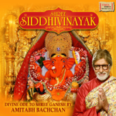 [Download] Shree Siddhivinayak Mantra And Aarti MP3