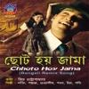 Chhoto Hoy Jama (Bengali Remix Song) - Various Artists